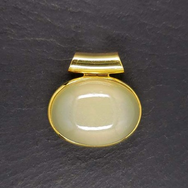 Rosa Mondstein Anhänger oval, vergoldet (S10)